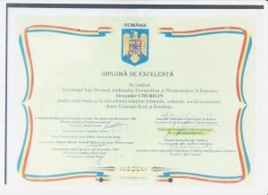 Diploma Churilin