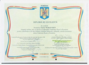 Diploma Makovskiy