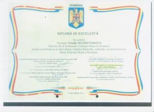 Diploma Natalia